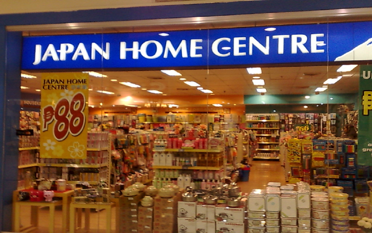 Place image japan home