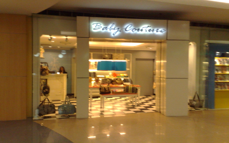 Baby Couture (SM Megamall)